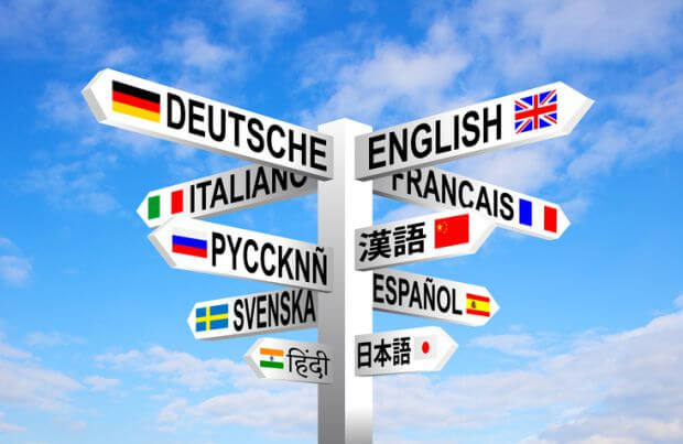 Foreign language jobs in India